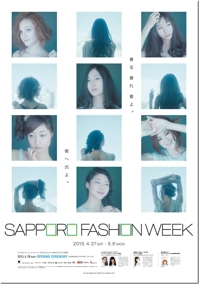 SAPPORO FASHION WEEK 2013