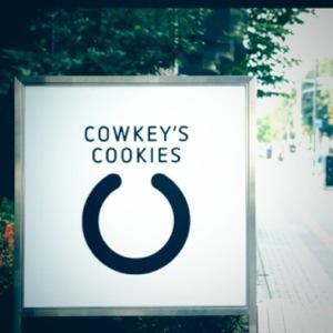 生(レア)クッキー。