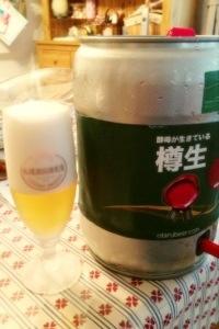 美味しい小樽ビールをお家でゴクゴク