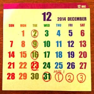 12月と年末年始の定休日のお知らせ