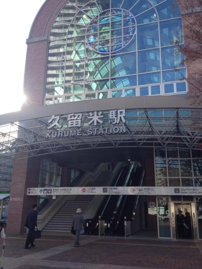 20121201-174229.jpg