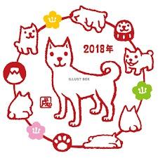【2018年1月の定休日/スケジュール】
